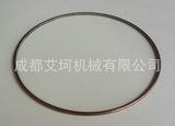 各种镀层的o型/c型空心金属密封圈