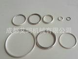 定制各类空心金属o型/c型密封圈